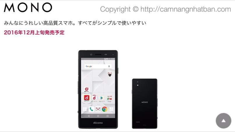 Mạng Docomo Nhật Bản ra mắt Smartphone giá 650 yên MONO