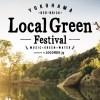 グリーンがテーマの新しい秋フェス!GREEN ROOMが手掛ける「Local Green Festival」9月開催【アウトドア通信.207】