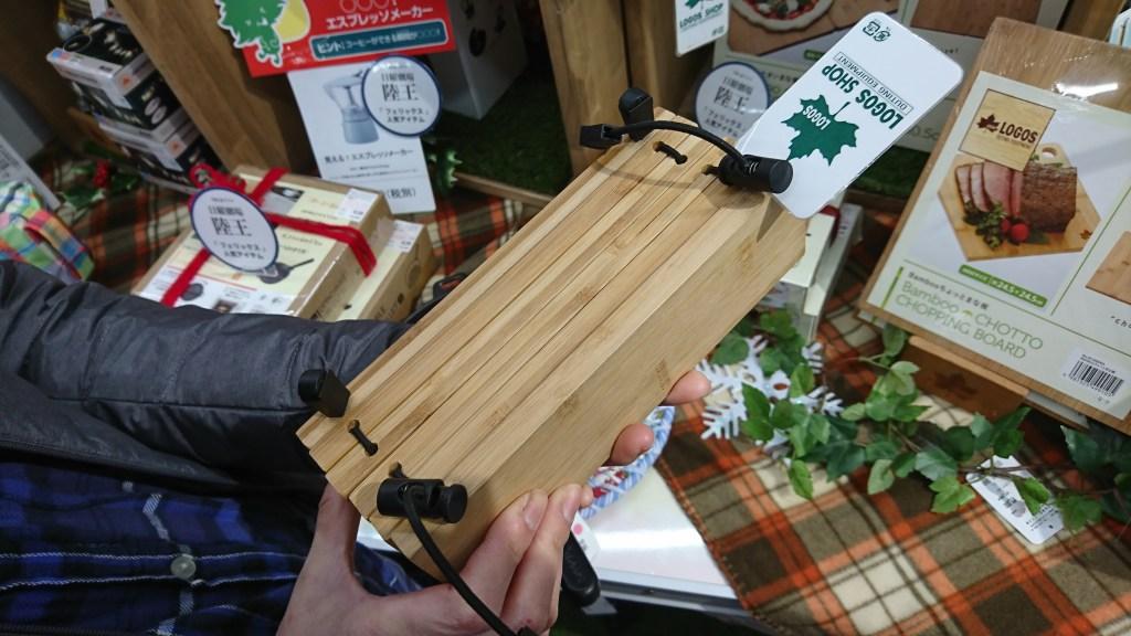 折りたためる携帯まな板 折り畳み時