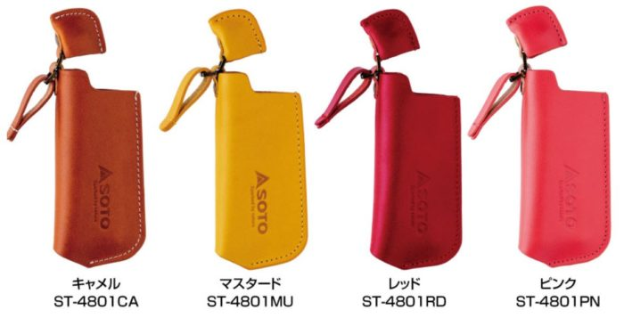 SOTO 2020年 新製品