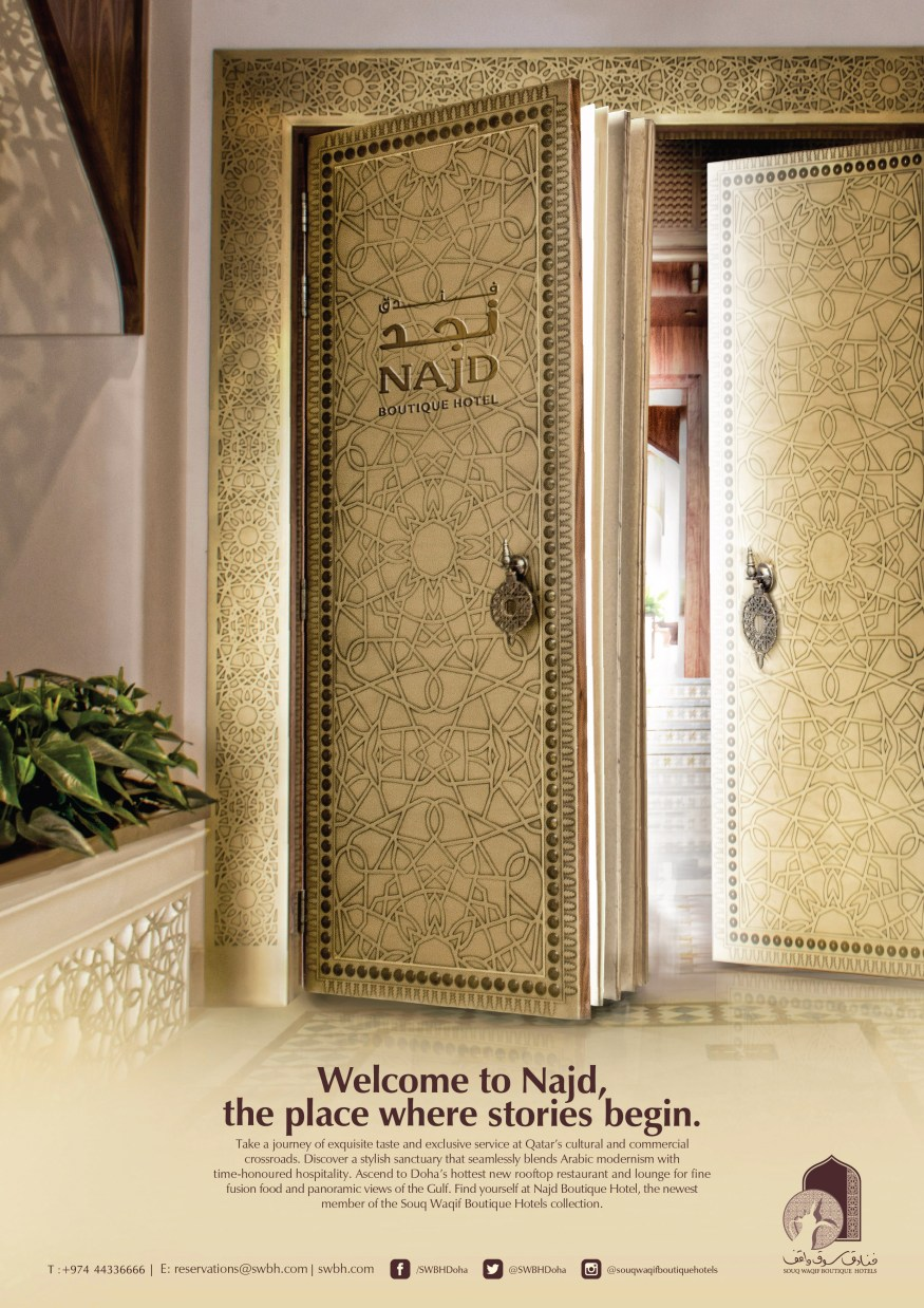 NAJD Najd Launch Press Ad APPROVED FOR SUBMISSIONS