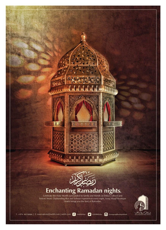 SWBH-Corporate-Ramadan-LANTERN_cotw