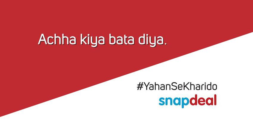 achhakiyajobatadiya-snapdeal