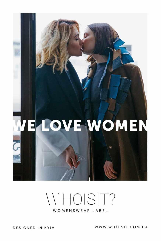 whoisit-We-love-women-3-cotw