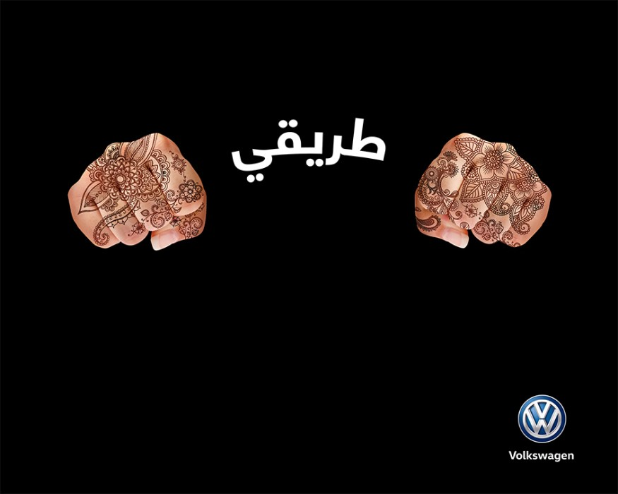 My way | Saudi women drivers -  Volkswagen Middle East-