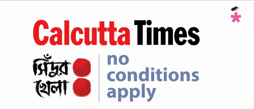 Times of India - No Conditions apply