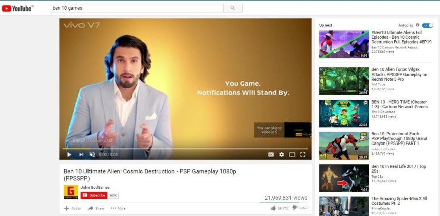 Vivo | ViewTube Campaign - YouTube Pre Roll ads