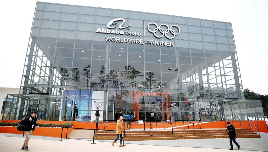Alibaba group | The Greatness of Small | Olympics