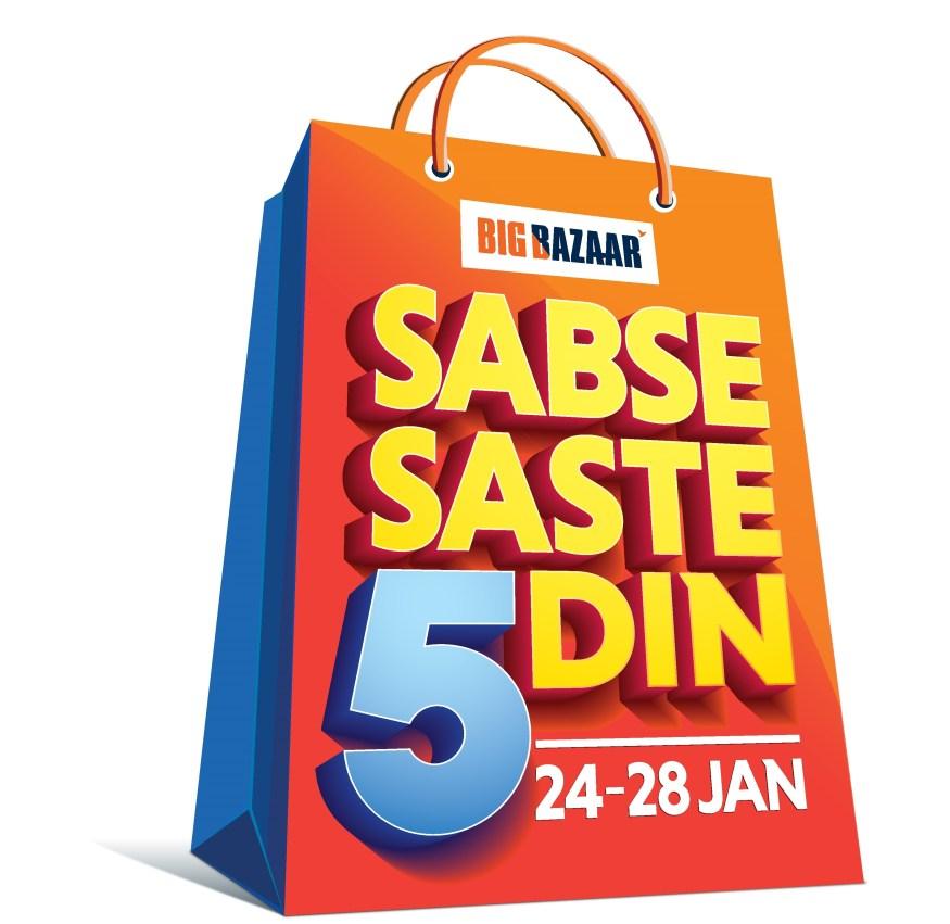 Big Bazaar Sabse Saste 5 Din