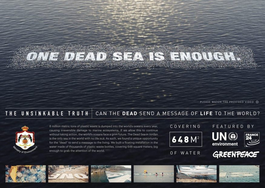 The Unsinkable Truth - One dead sea is enough