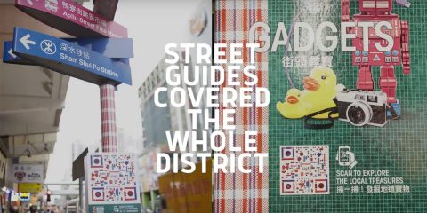 Sham Shui Po is Every Bit Local - Hong Kong Tourism Board | Treasures of the heart