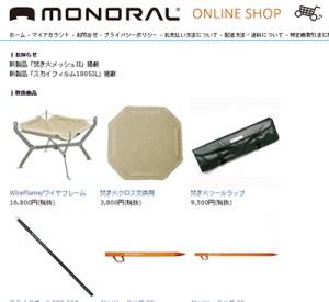 monolal4