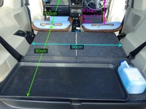 パジェロミニ(車中泊)車内の各長さ、幅、高さ