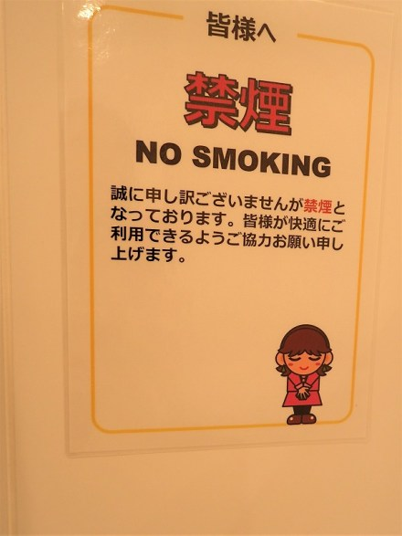 09_道の駅ひがしもこと