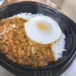gapao_rice01