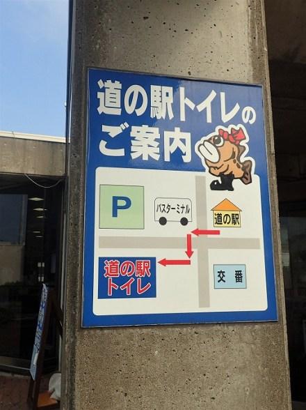 北海道 車中泊 キャンピングカー 道の駅 道の駅 いわない ブログ