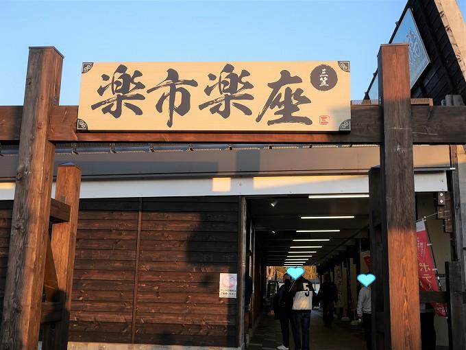 道の駅 三笠 車中泊 北海道 キャンピングカー 駐車場