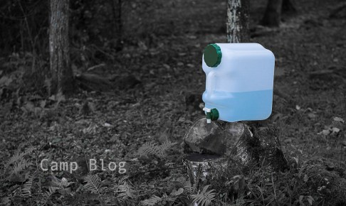 ファミリーキャンプブログ
