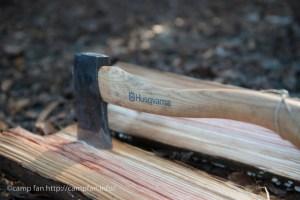 キャンプハスクバーナの斧