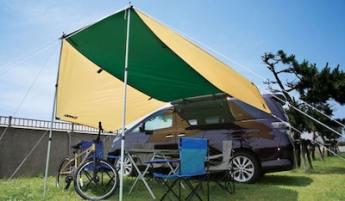 car and tarp