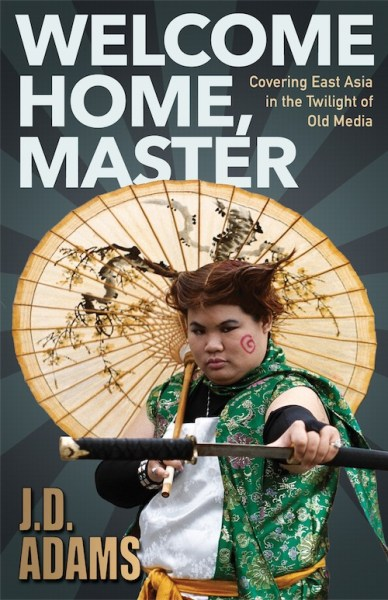 Welcome-Home-Master-cover-500