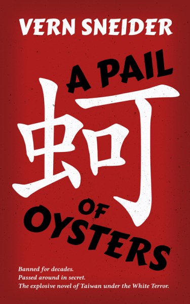 A-Pail-of-Oysters-cover-medium