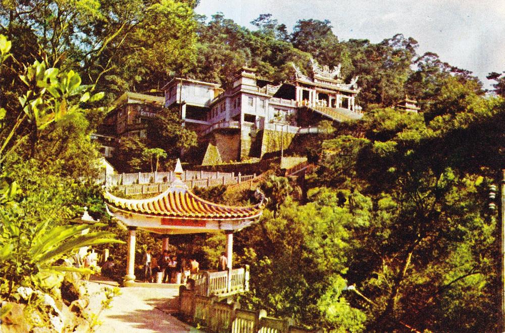 Postcard from Taiwan
