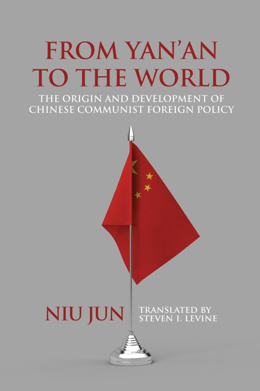 Cover of From Yan'an to the World