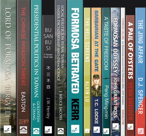 The spines of all the Taiwan books from Camphor Press