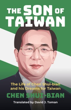 Cover of The Son of Taiwan, by Chen Shui-bian