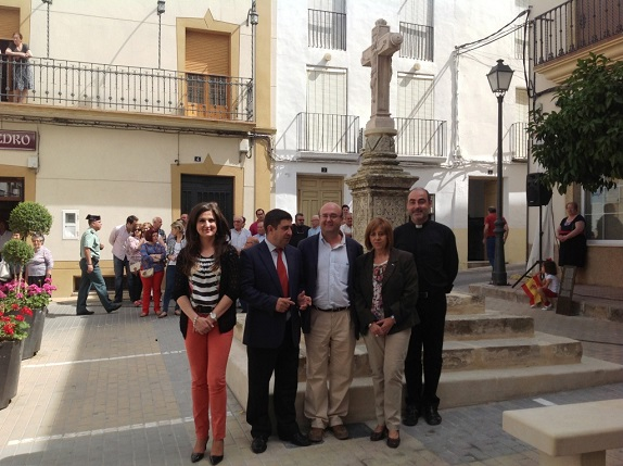 Yolanda Caballero, Purificación Gálvez, Francisco Reyes  y  Javier Sánchez.