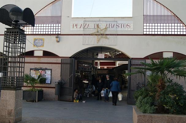 Entrada al Mercado Municipal de Abastos, de Andújar.