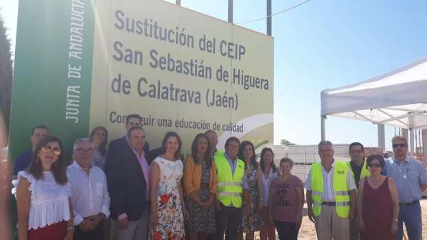Colegio de Higuera de Calatrava
