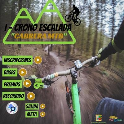 El Ayuntamiento de Marmolejo pone en marcha la primera edición de una carrera virtual en bicicleta de montaña.