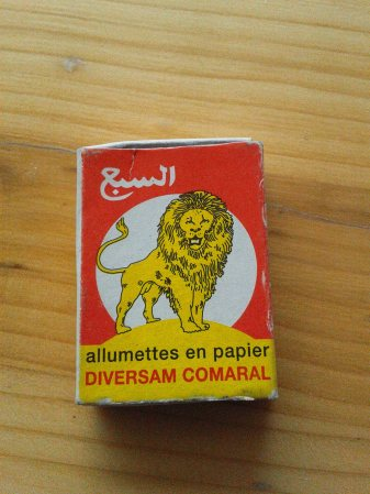 camping-aourir-morocco-allumettes-en-papier-2013