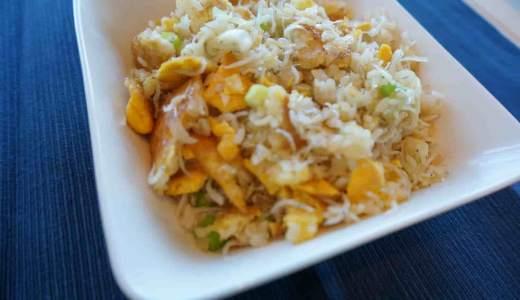 しらすの焼き飯(チャーハン)|土井善晴先生の家庭料理レシピ