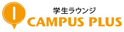 campus_plus