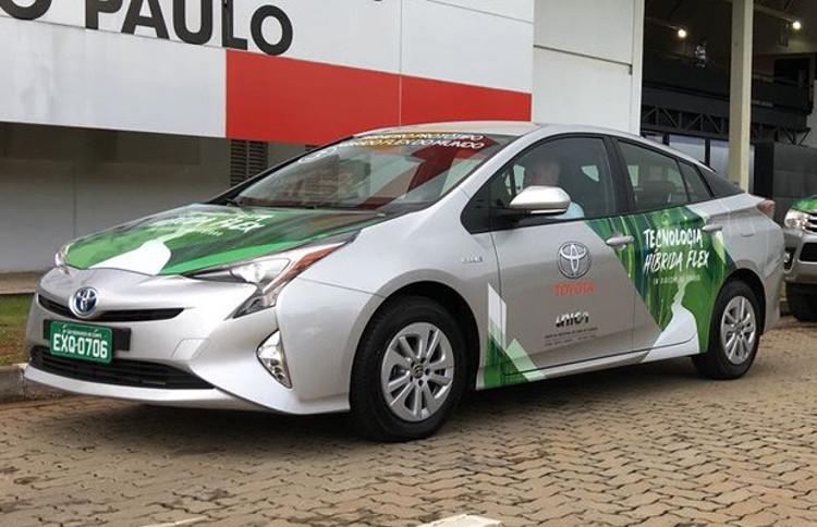 Toyota apresenta no Brasil primeiro veículo híbrido flex do mundo (Foto: Divulgação)