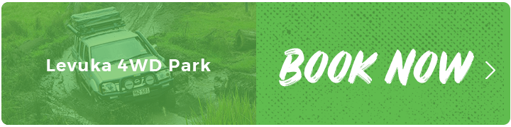 levuka rainforest recreational park