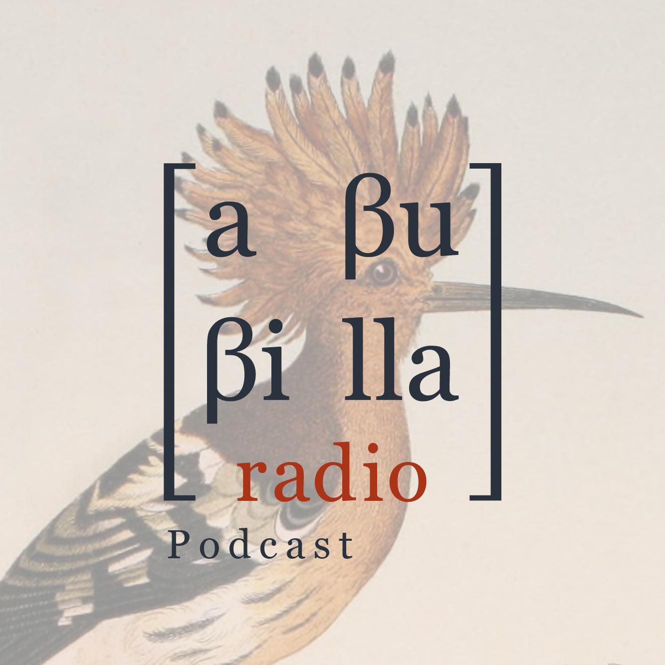 Podcast 1 – Cuaderno de campo de la despoblación y co-working Camprovín