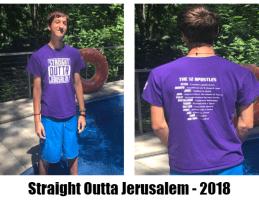 Straight Outta Jerusalem