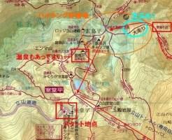 超初心者登山の技術【計画】