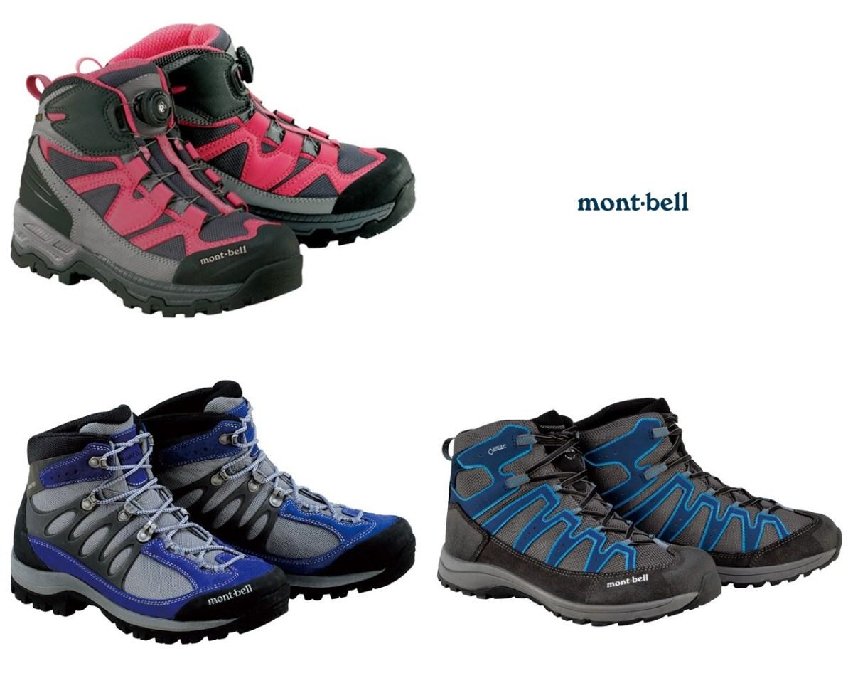 登山靴の選び方 その1「登山靴の種類とその特性」