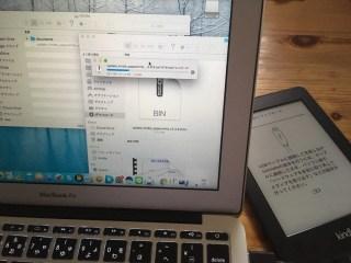 【Kindleの登録失敗にも】Amazon Kindleの手動アップデート簡単な手順!!