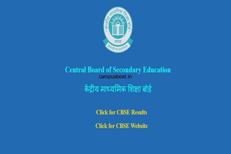 CBSE reduces syllabus by 30%