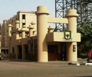 YABATECH 2017/2018 HND Full-Time Admission List Released