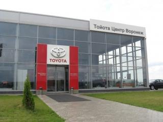 Тойота Центр Воронеж 187 Toyota Camry технические
