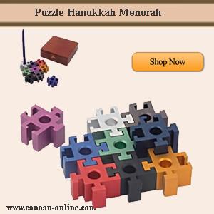 Puzzle Hanukkah Menorah