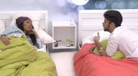 Loveita campaigns to Raul on BBCAN4