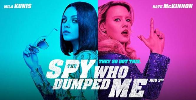Sunrise Records The Spy Who Dumped Me Contest